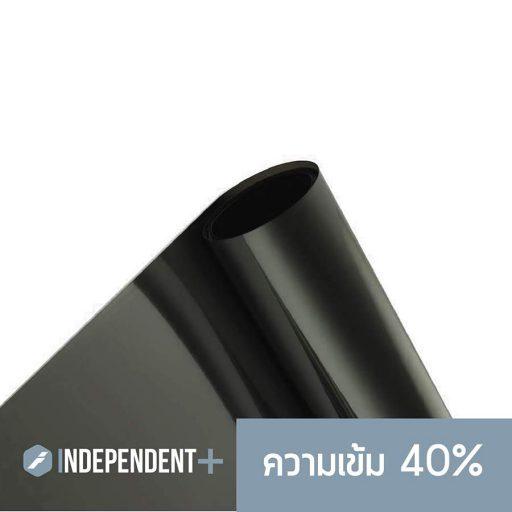 ฟิล์มกรองแสงนาโนคาร์บอนเซรามิค Independent Plus IP35